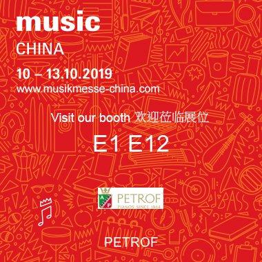 Musik China